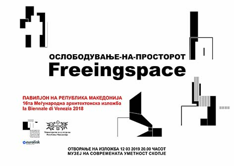 Freeingspace vo MSU pokana za web low