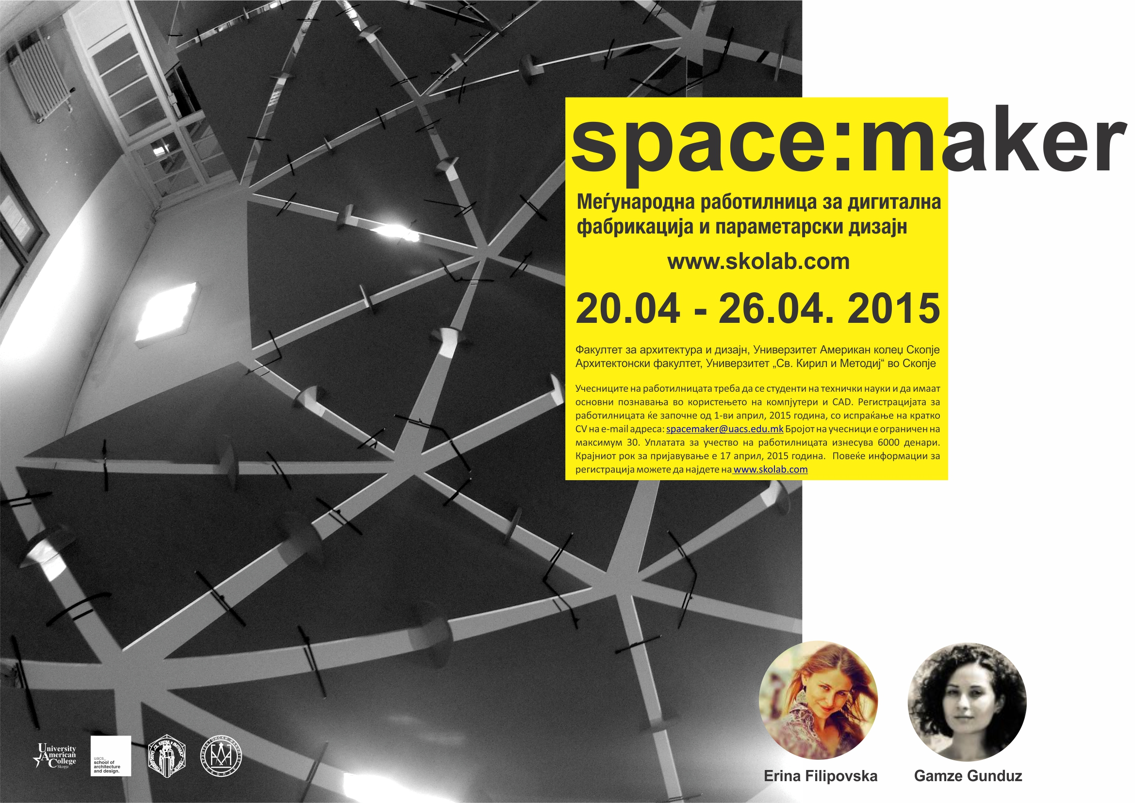 Poster SPACEMAKER